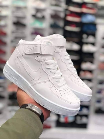 Ghete Nike Air Force