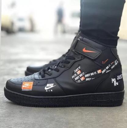 Ghete Nike