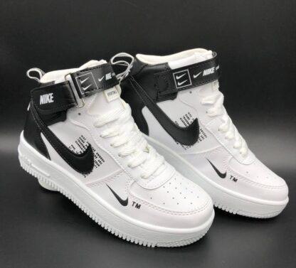 Ghete Nike Air Force TM alb